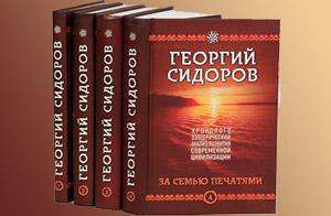 Khronologo-ezotericheskiy-analiz-razvitiya-sovremennoy-tsivilizatsii-miniatura