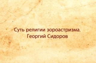 sidorov-video-2015-3-youtube